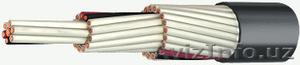 Контрольный кабель КВВГ 10х1 продаём по выгодной цене со склада в Минске. - Изображение #1, Объявление #1110140