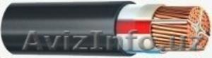 Контрольный кабель КВВГ 10х1 продаём по выгодной цене со склада в Минске. - Изображение #4, Объявление #1110140