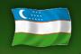 Узбекистан Объявление